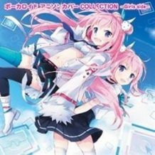 """The Vocaloid Anime Song Compilation CDs """"Boys Side"""" and """"Girls Side"""" Are a Hit!"""