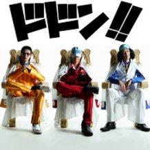 The 3 Admirals [ONE PIECE]