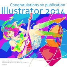 """Shoeisha """"Illustration 2014"""" Publication Celebration, Contributed Illustration"""