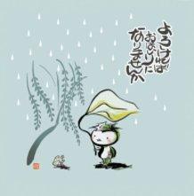A Fairy Tale Rainy Scene