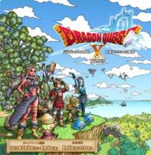 the Dragon Quest × Lawson campaign