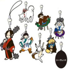 """Rubber Strap Collections for """"Makai Ouji"""" and More"""