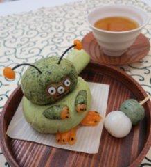 Do You Take Furrat with Your Tea?