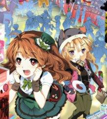 Anime Con