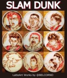 "LatteArt of ""SLAM DUNK"""