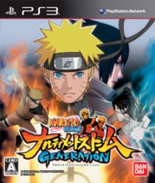 Naruto Shippuden -Ultimet Ninja Storm Generations