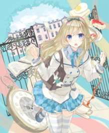 Alice in a school