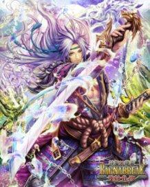 [Work Illustration] Shi Shin, aka Nine Tattooed Dragons