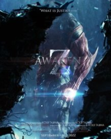 ZETMAN (teaser poster)