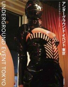 UNDERGROUND EVENT TOKYO_01
