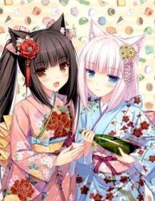 kimono girl...