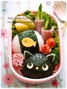 Kuroneko-chan Rice Ball