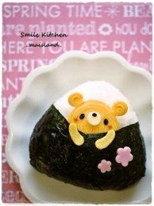 Peek-a-boo!Tamagoyaki Kuma-chan Rice Ball