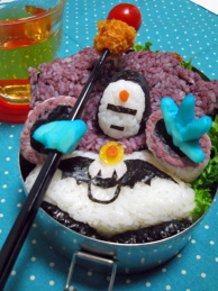 Dragon Quest Monster Bento