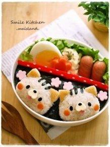 Twin Kitties Bento