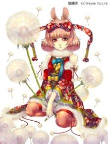 "[Commission] Card Illustration ""Onmyouji - Heian Ayakashikitan"""