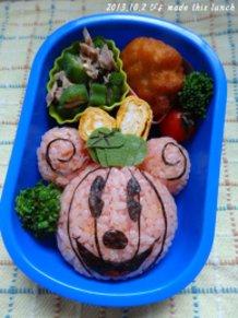 Pumpkin Mickey