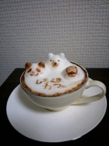 3D-latte art ~SHIROKUMA CAFE~