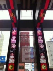 Anime Girls Wall