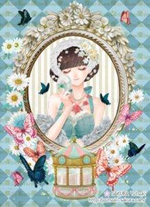 Love Alice 2