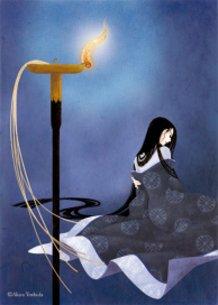 """Tale of Genji - Aoi"" Lady Rokujo"