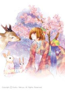Sakura Exhibition2012