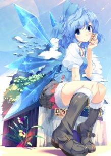 sayap biru