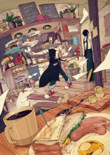 Magician Eatery