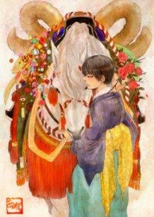 Celebratory Horse