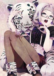 """ZOO × GIRL ver. TIGER"""