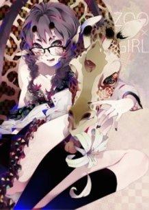 """ZOO × Girl ver .Giraffe"""