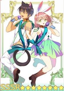 """Super Rare Card """"Seshi Haru Duet"""""""