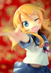 Happy Kirino