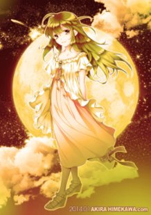 Sylvie who walks the Golden Moon