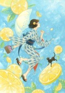 Lemon Soda Summer