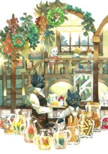 Black Panther Cafe