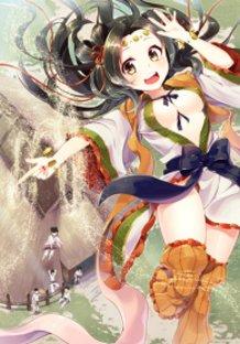 Princess Iwasu