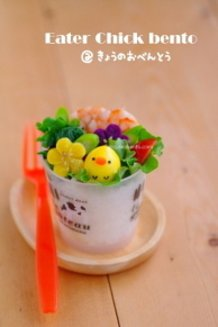 Easter chick bento