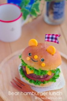 Bear hamburger lunch for me