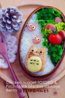 Totoro and Pitch-black blackies bento
