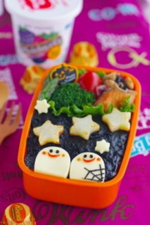 Ghost Bento for Halloween