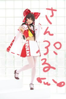 Reimu Hakurei (Race Queen) - The Touhou Project
