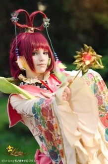 Kougyoku cosplay