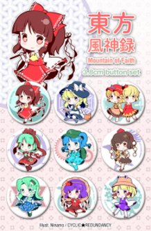 Touhou Fuujinroku ~ Mountain of Faith - button set