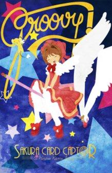 Groovy! Poster (Sakura Card Captor Ending)