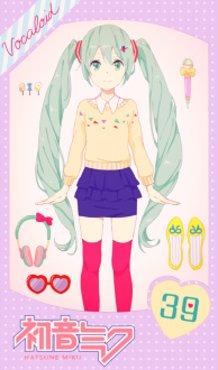 Miku-chan Doll