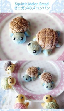 Squirtle Melon Bread