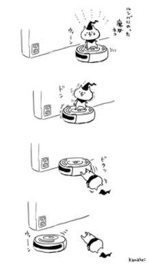 Magic cat riding a Roomba