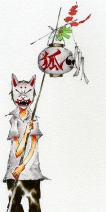 Fox Paper Lantern