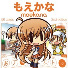 Moekana Second Edition [Pre-order]